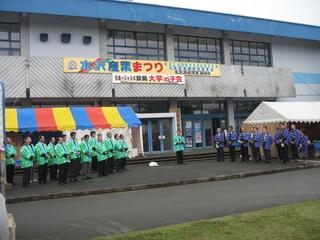 2010年 水沢産業まつり 007.jpg
