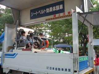 2010年 水沢産業まつり 038.jpg