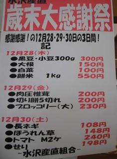 CIMG0001 (2).JPG