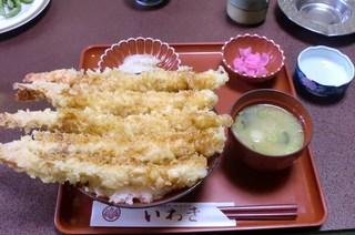 いわき赤字丼.JPG