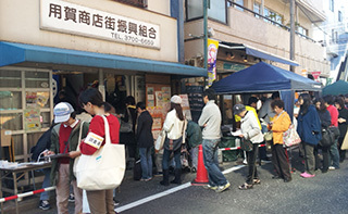 7d0db09efc293 奥州市観光物産協会 スタッフ日記  用賀に秋が来た!!!