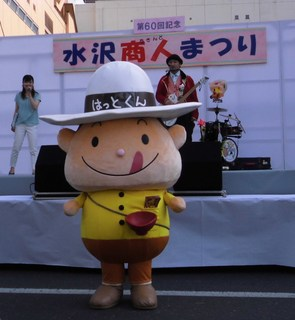 商人まつり2016-6-1.JPG