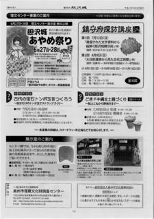埋文イベント2015.jpg