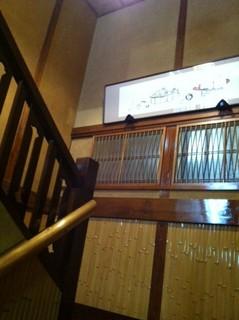 新茶屋階段.JPG
