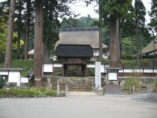 正法寺 惣門.jpg