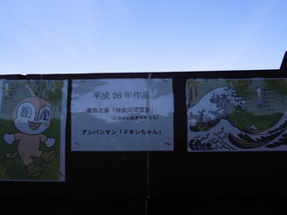 田んぼアート20150607-5.JPG