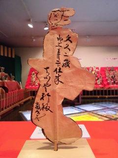 留守雛2015-4.JPG