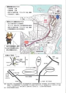 白鳥鮎まつり2014map.jpg