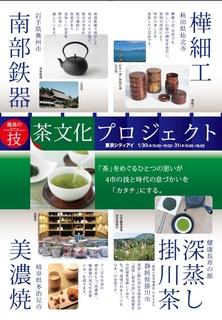 茶文化.jpg