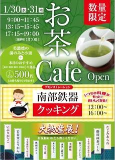 茶文化2.jpg