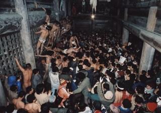 蘇民祭1996.jpg