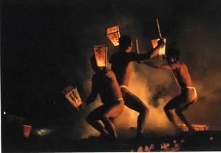 蘇民祭1997.JPG