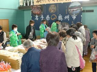長沼町文化祭2014-1.JPG