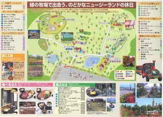 NY村園内図.jpg