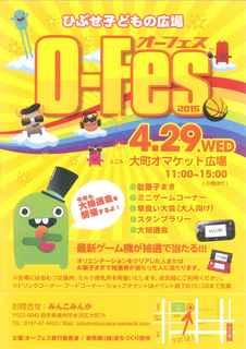 O-FES2015-4.jpg