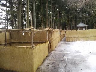 kokuseki20140204.JPG