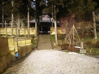 kokusekiji20140204.JPG