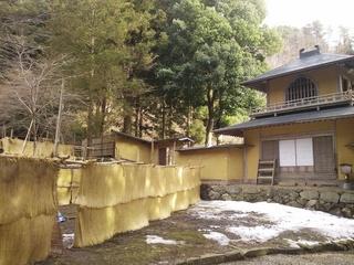 kokusekijikane20140204.JPG