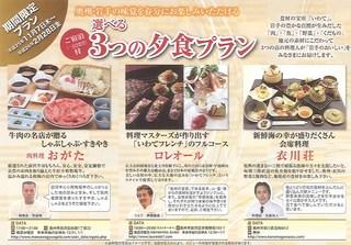 koromogawasou1.jpg