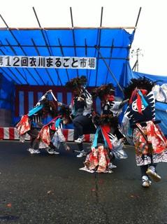 koromokawaitiba2013-1.JPG