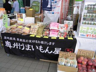 tokyokeiba2013-3.JPG