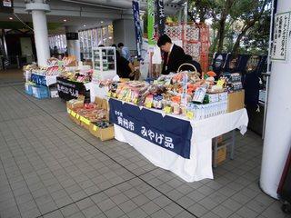 tokyokeiba2013-4.JPG